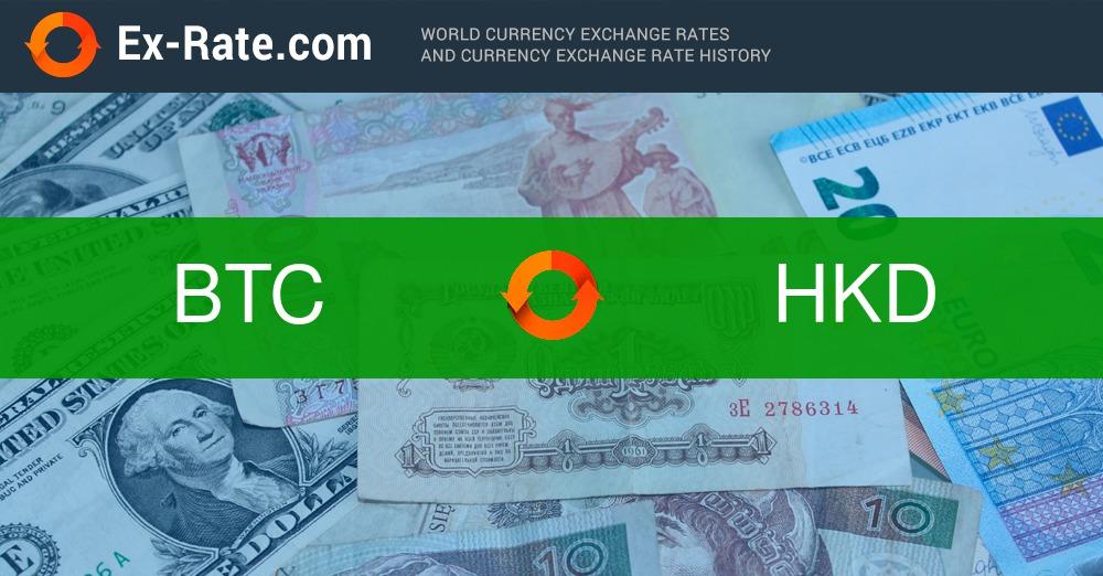bitcoin ár hkd)